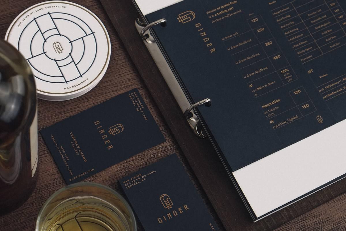 名片設計與菜單設計