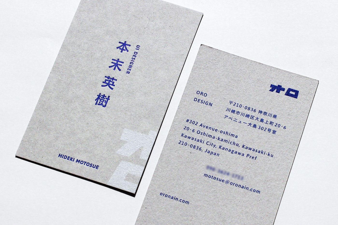 灰卡名片設計-凸版