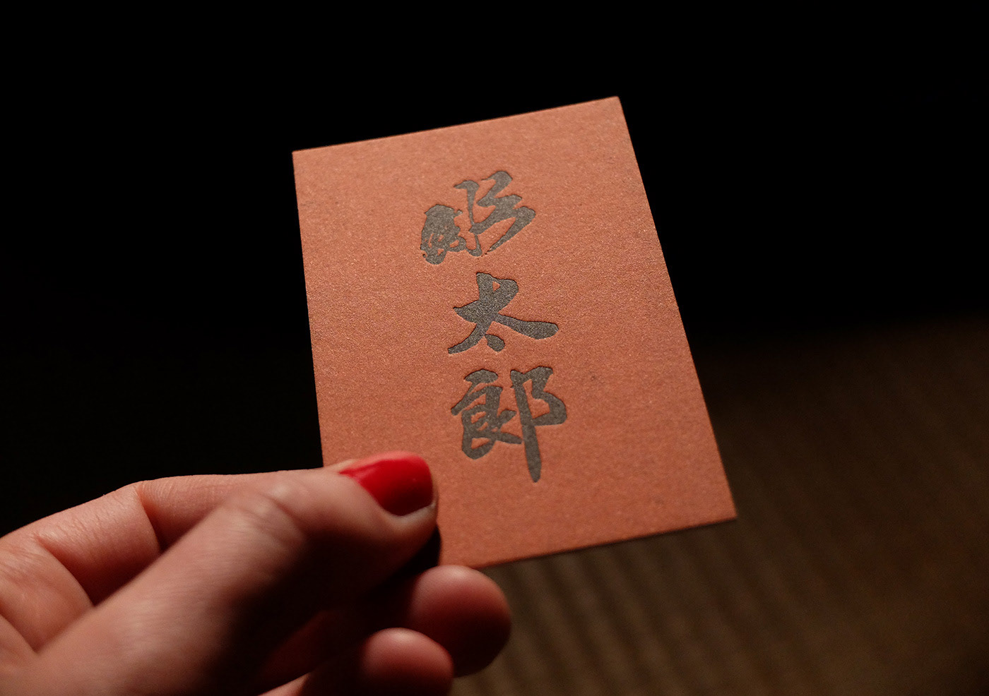 凸版印刷名片案例