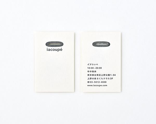 烘焙麵包名片設計(凸版)