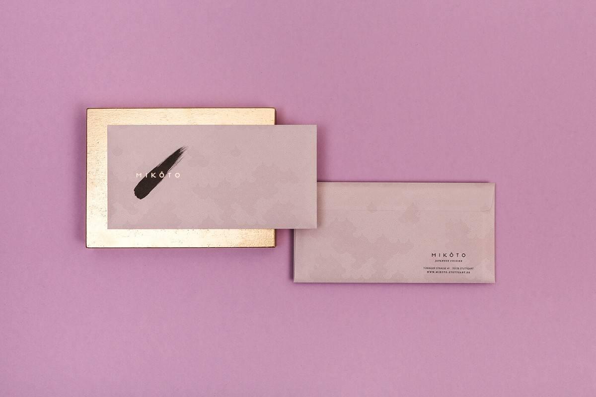簡約的日本風格信封設計