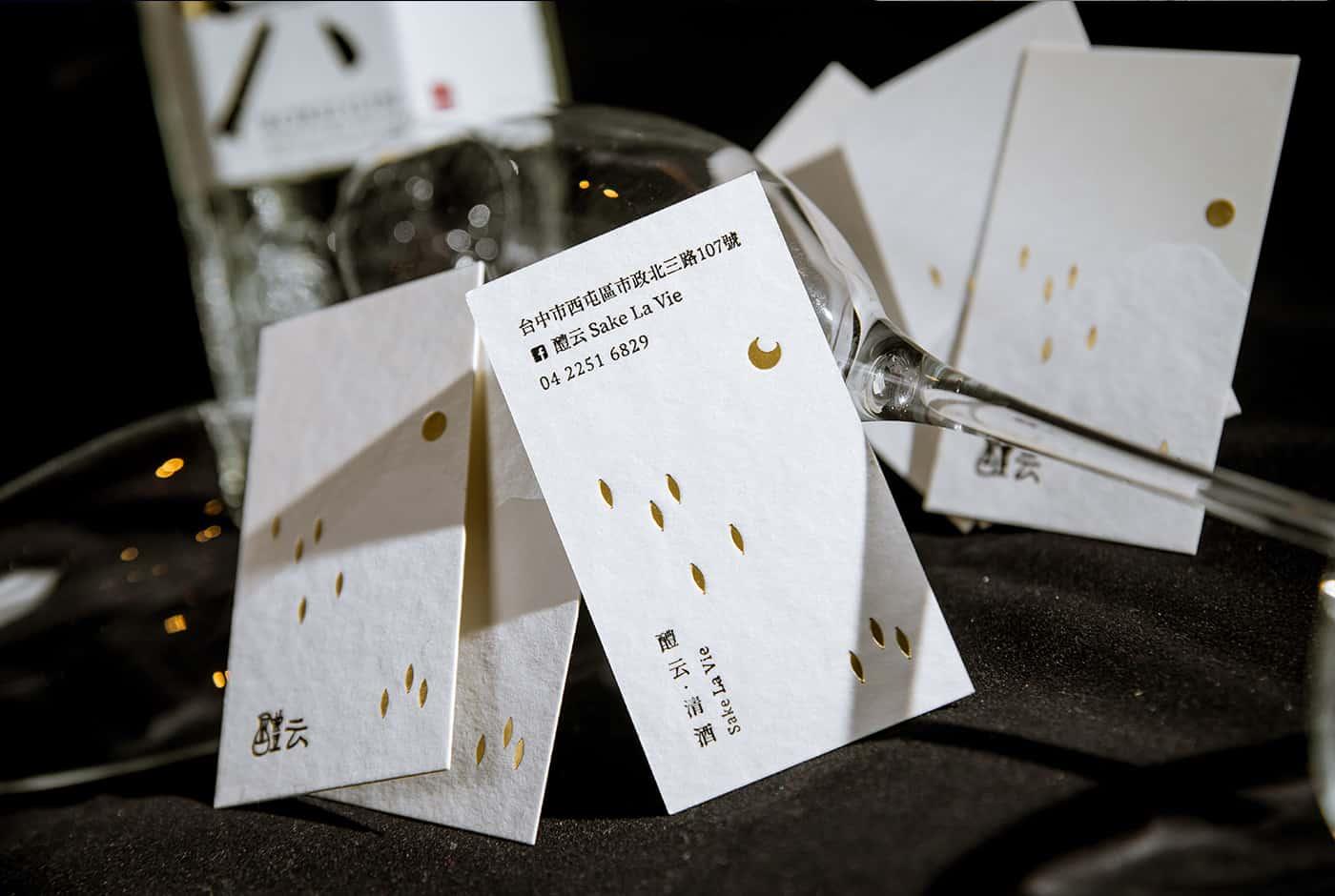 日本風格的名片設計