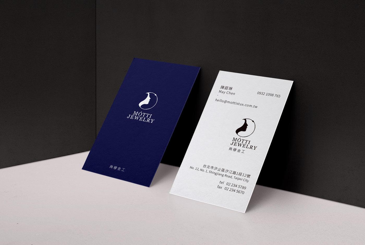 珠寶精工名片-博凱設計作品