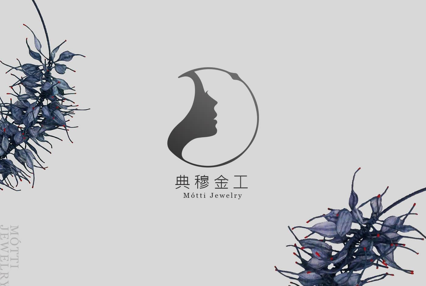 極具時尚美感的創意個人名片-博凱PK設計作品