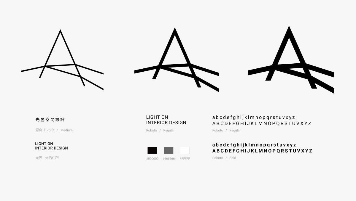 室內設計LOGO設計/CIS設計(VI企業識別系統)