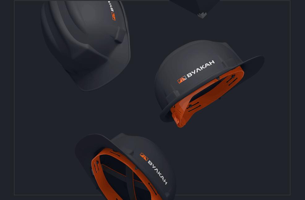 工業安全帽外觀設計