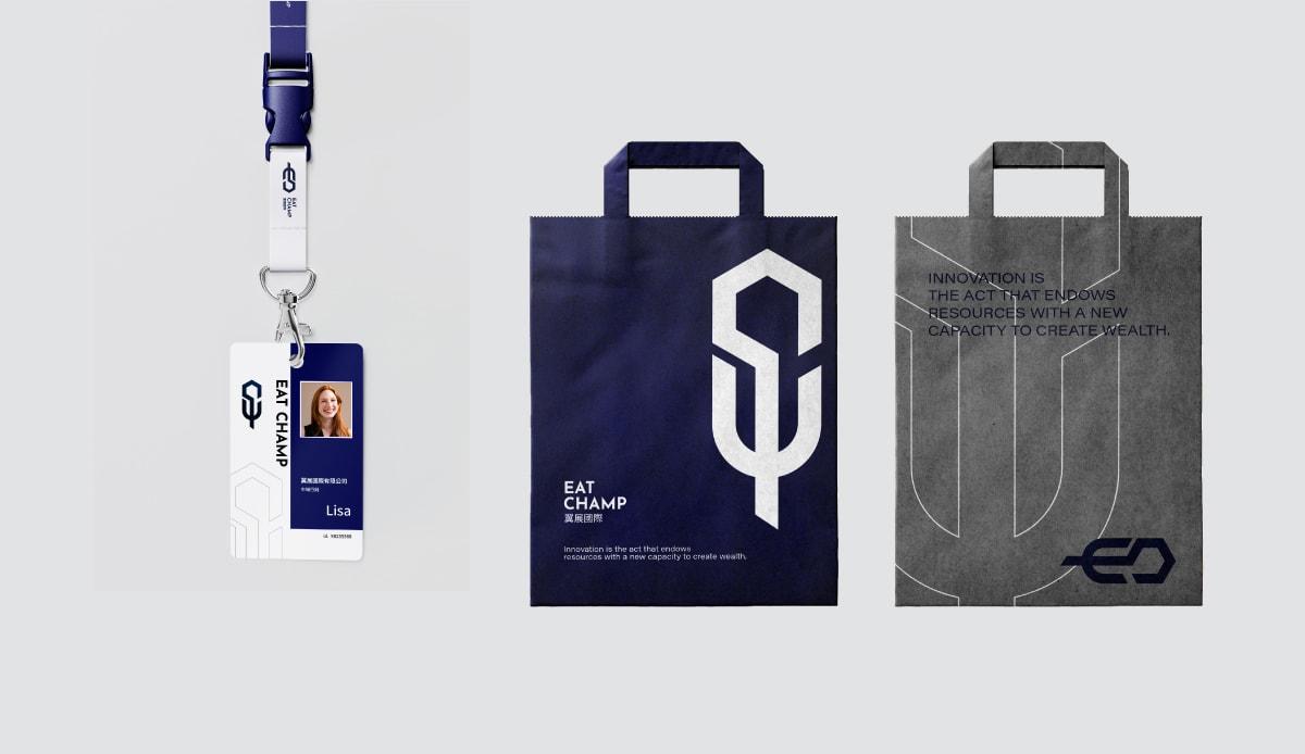 管理顧問公司-紙袋設計推薦