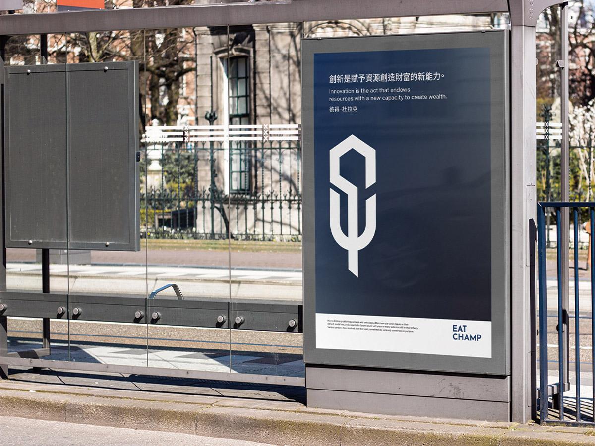 餐飲管理顧問-LOGO公車站牌設計