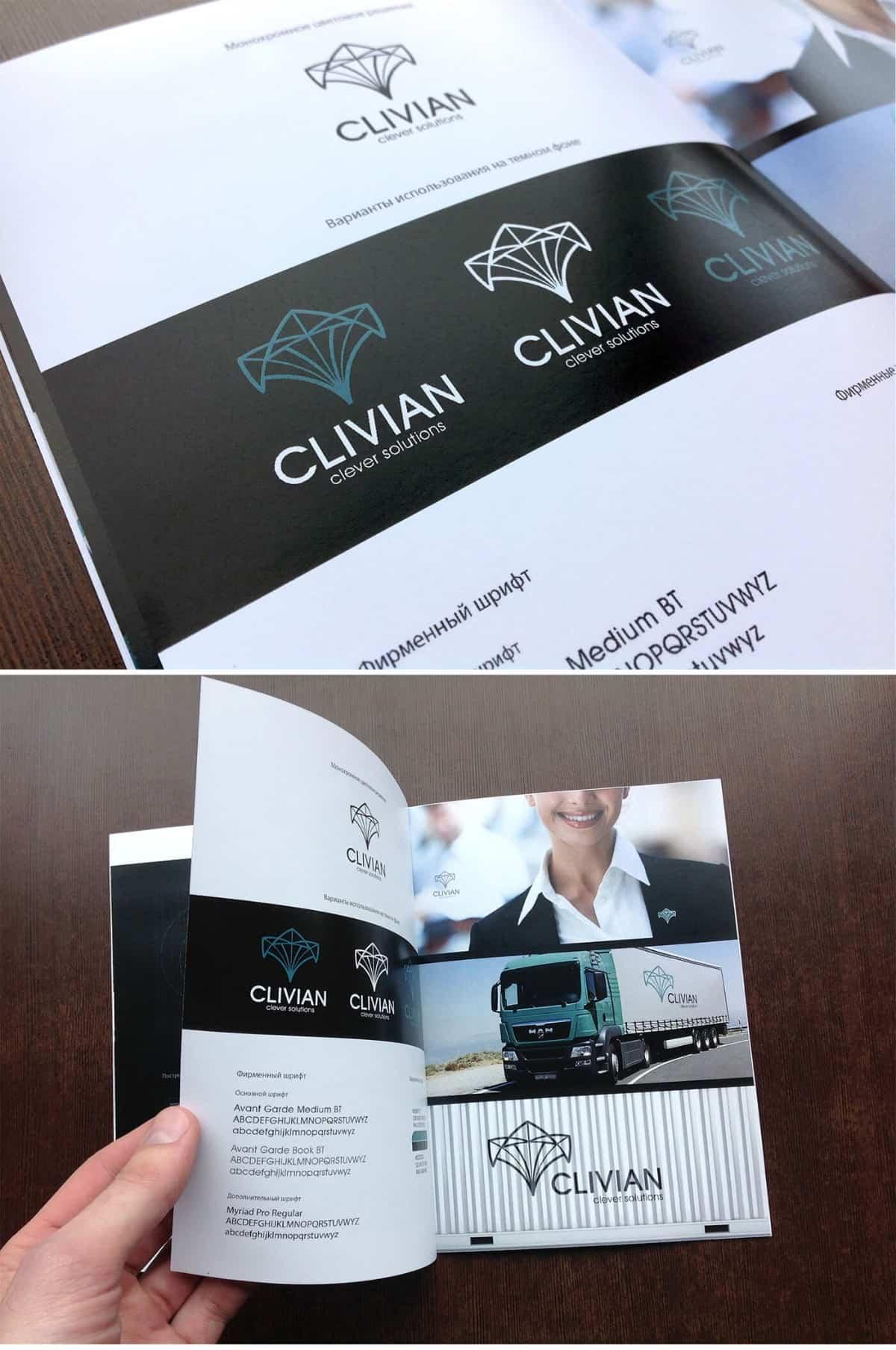 車輛運輸業品牌DM設計案例