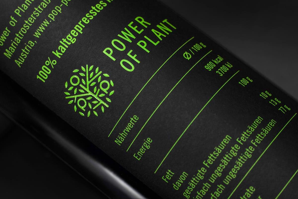 化妝/保養品外包裝設計