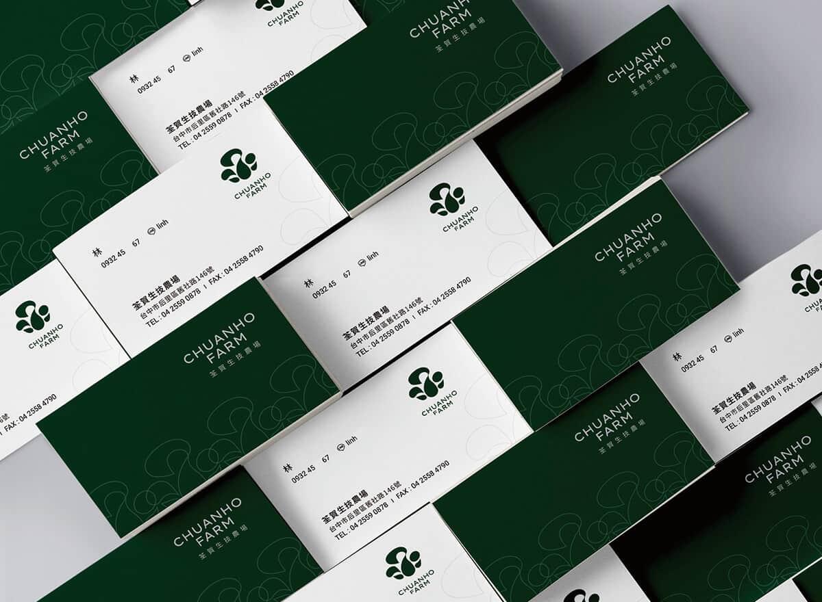 農場名片設計-綠色