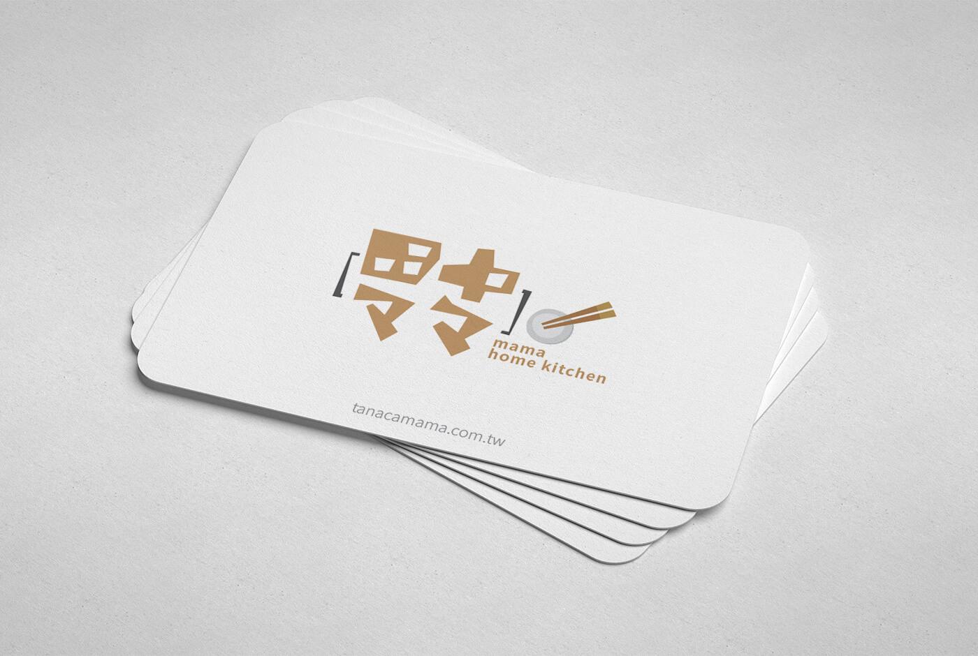 日式料理餐館名片設計