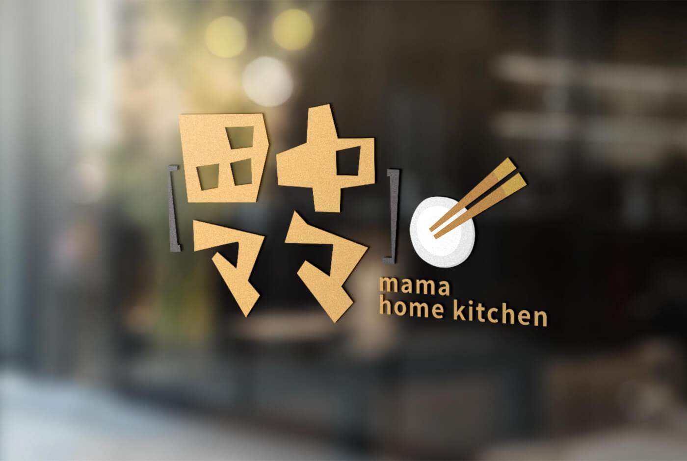 日本家庭餐館LOGO商標設計