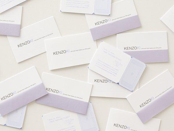 高質感名片設計-護膚品牌案例