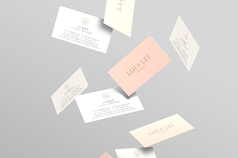 身體乳液品牌名片設計