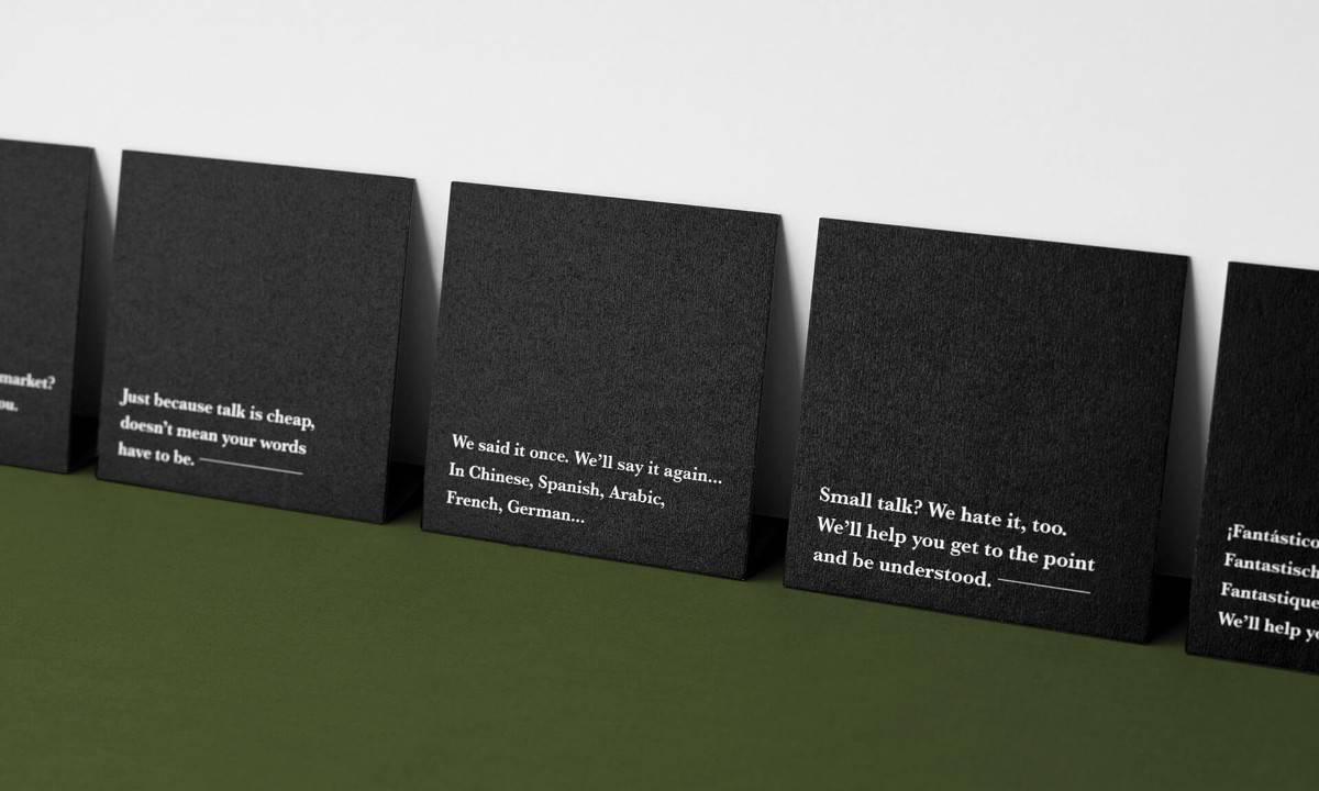 特殊紙質名片設計案例