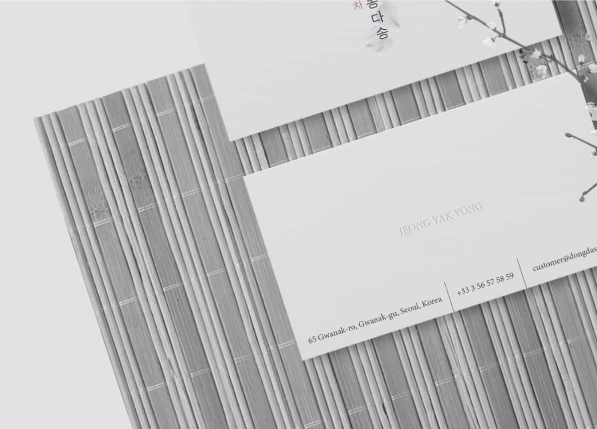 韓式名片設計推薦:茶葉/茶館