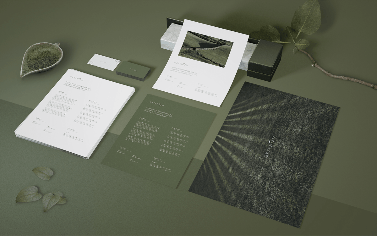綠色主題的品牌設計