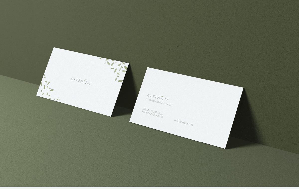 茶飲品牌的名片設計-綠色簡約