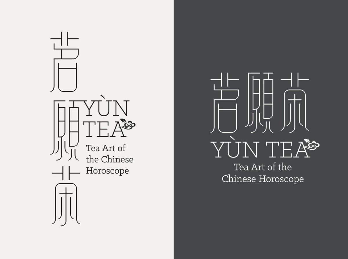 中國風LOGO設計:茶葉、茶飲