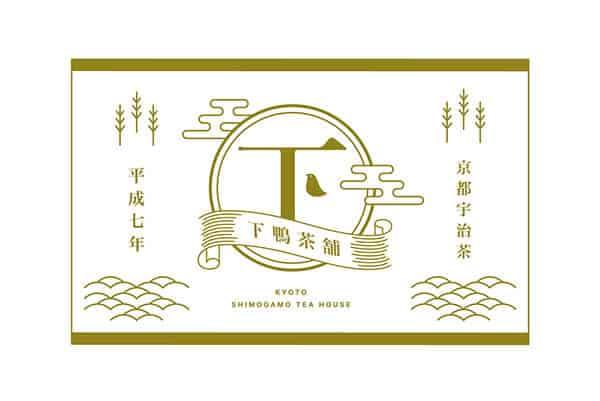 日式茶舖LOGO標籤設計