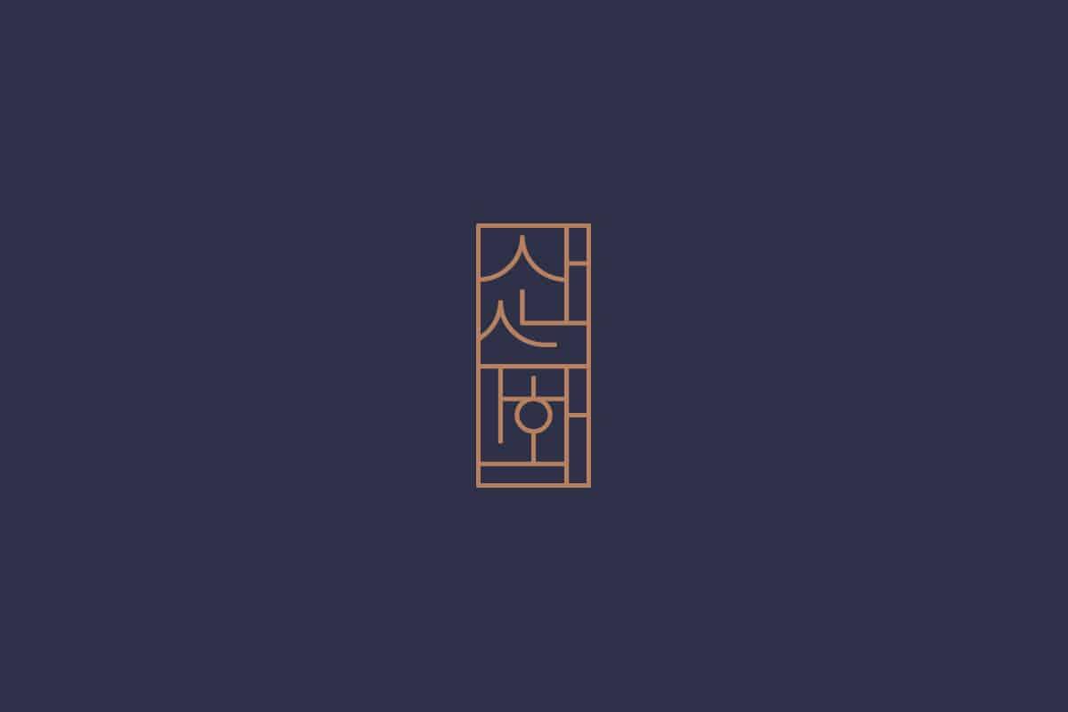 韓式茶葉品牌LOGO設計