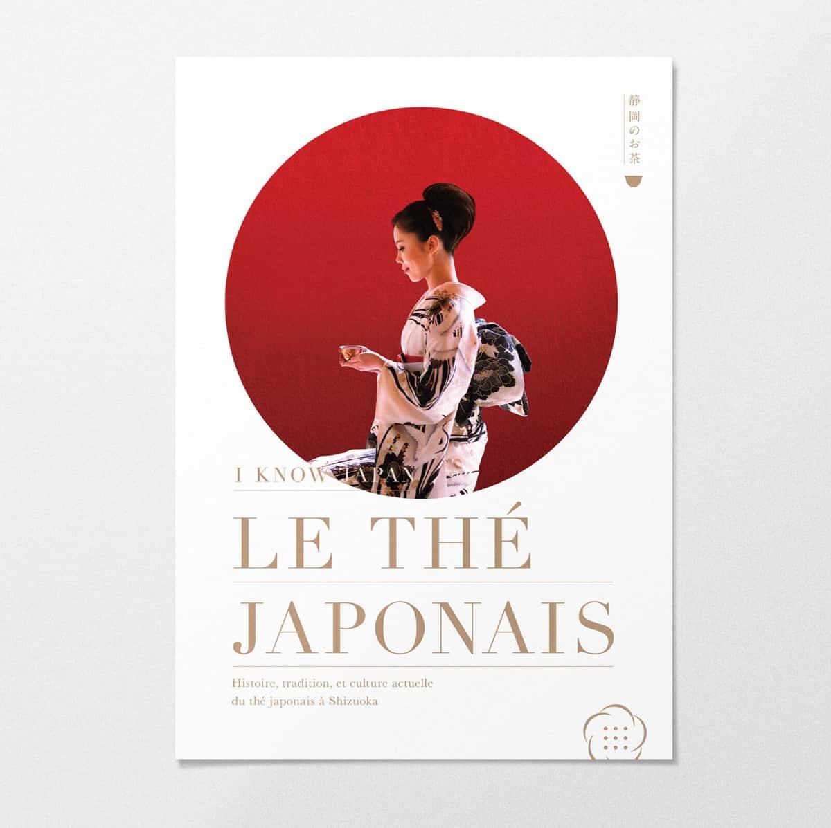 日式型錄設計-日本茶飲