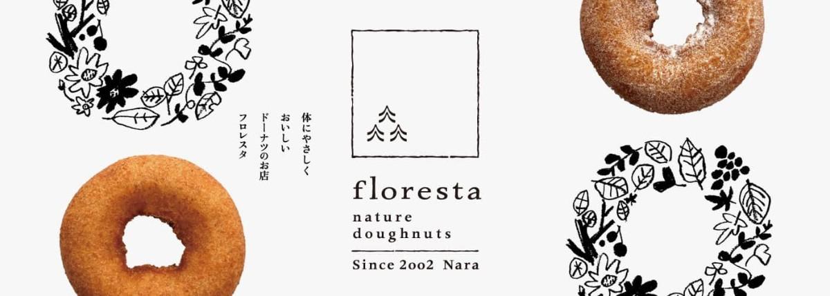 日式LOGO設計案例作品推薦
