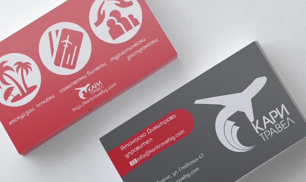 創意名片設計-旅遊業
