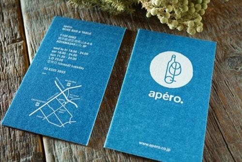 典雅簡潔風格的名片設計