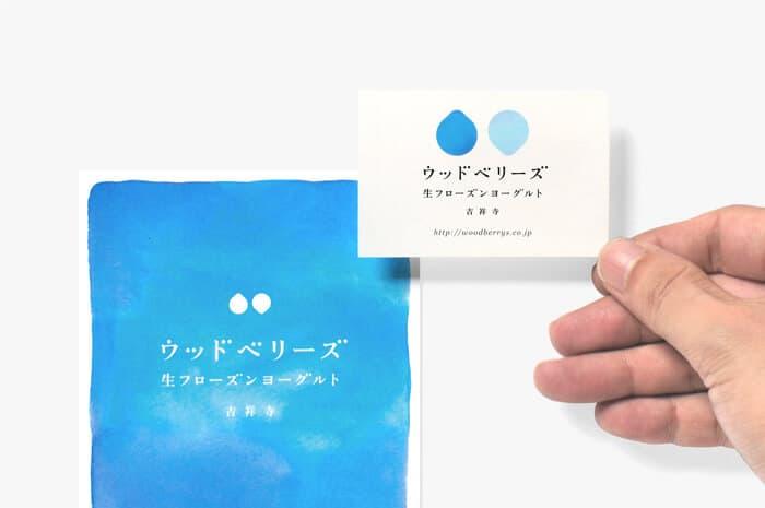 日本冰品/甜點LOGO設計作品推薦