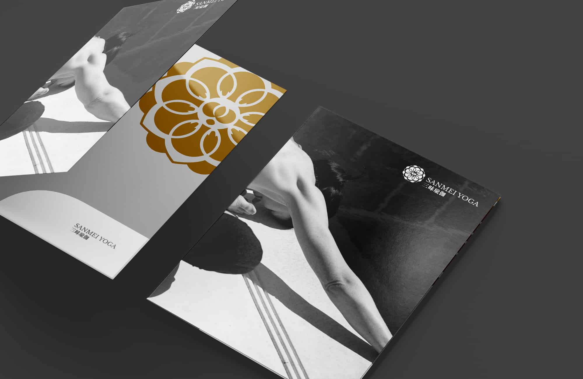 yoga 瑜珈運動中心-資料夾設計