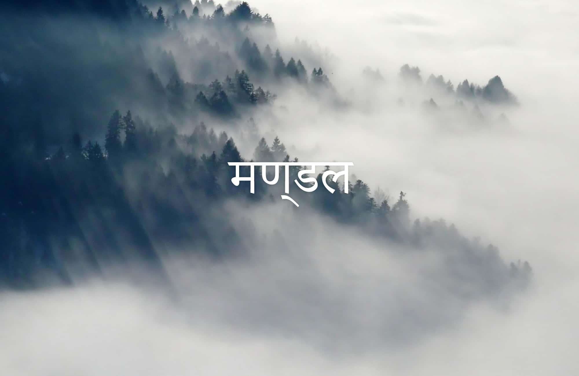 瑜珈LOGO設計-曼荼羅